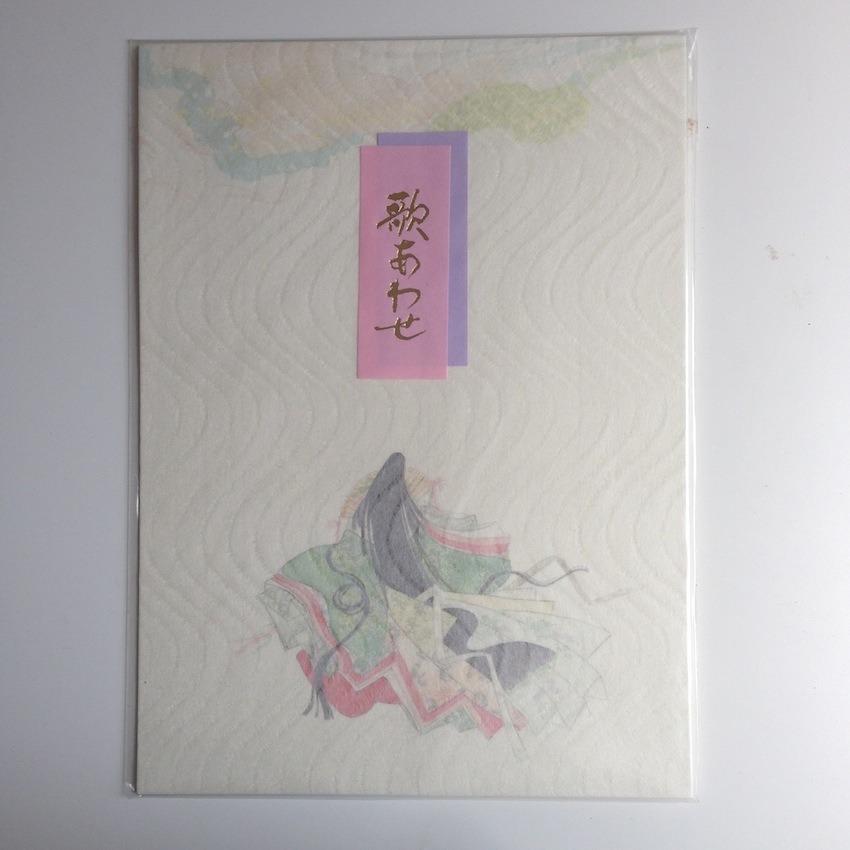 papeterie japonaise avec enveloppes motif junihitoe 12 feuilles et 4 enveloppes p040 nuno. Black Bedroom Furniture Sets. Home Design Ideas